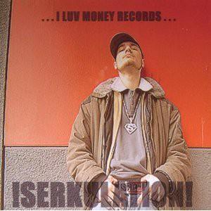 Serk - Serkulation
