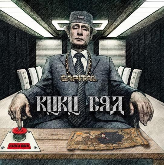 Capital Bra - Kuku Bra