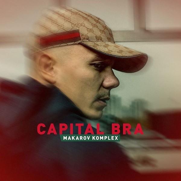 Capital Bra - Makarov Komplex