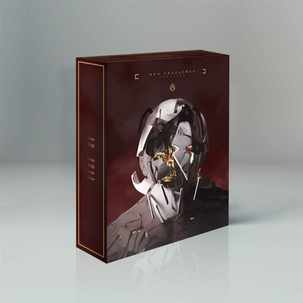 Prestige - Neo Unleashed (Box-Set)